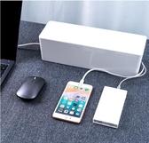 電線收納盒 電源線排插收納盒充電器插座整理盒子集線器理線桌面電線盒 1款 雙12提前購