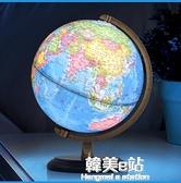 思諾格博 AR地球儀學生用初中生小號3D立體懸浮兒童高清高中可擦寫帶燈ATF 韓美e站