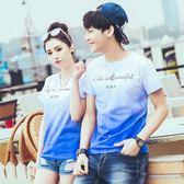 短袖T恤情侶裝夏新款韓版男女潮漸變寬鬆學生上衣 mc8126『M&G大尺碼』