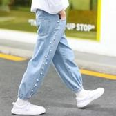 女童褲子夏裝2020新款女孩洋氣休閒長褲兒童春秋寬鬆薄款牛仔褲夏 滿天星