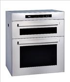[家事達]  FD-6209 A   豪山牌 觸控型立式烘碗機  特價
