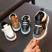 童鞋 男寶寶運動鞋男1一3歲男童秋冬小童4二棉5加絨兒童休閒鞋  新主流