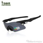 自由兵戶外 競速者戰術鏡 偏光防彈眼鏡 騎行運動太陽鏡 阿卡娜