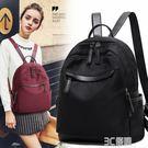 後背包 後背包女背包新款韓版潮牛津布帆布時尚百搭書包旅行小包 3C優購
