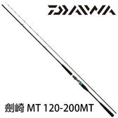 漁拓釣具 DAIWA 劍崎 120-200MT [船釣竿]