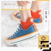 10雙 襪子女小雛菊襪短淺口船襪純棉薄款中筒【左岸男裝】