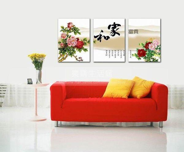客廳裝飾壁畫/無框畫-中國風【30*40*0.9三幅】LG-3121004