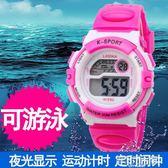 LASIKA兒童手錶女孩小學生女童可愛公主男孩數字式防水夜光電子錶 城市玩家