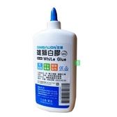 雄獅 480g 白膠 大容量 /瓶 GU-403