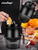 手動榨汁機石榴多功能簡易家用水果壓橙器迷你小型榨檸檬杯便攜擠 深藏blue