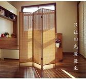 日式玄關客餐廳竹編木質室內屏風不含底座SQ2340『樂愛居家館』