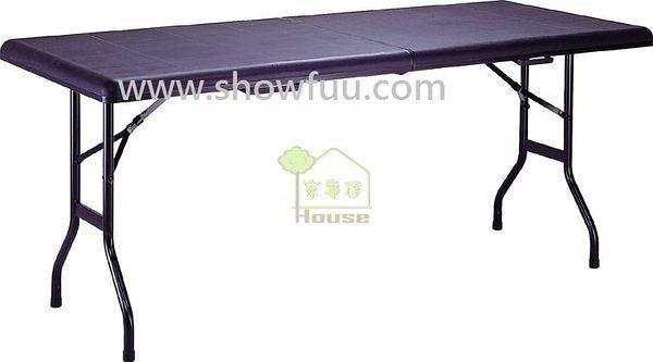 [ 家事達 ] SHOW -FULL 多功能 塑鋼檯面 折合野餐桌 (76寬*183長*75cm高) 特價 萬用桌+