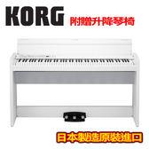 【敦煌樂器】KORG LP-380 直立式數位電鋼琴 雲朵白色款