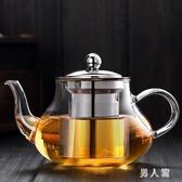 茶壺 煮紅茶的耐高溫玻璃可電燒煮水爐燒水壺小型復古玻璃壺泡茶 FR8596『男人範』