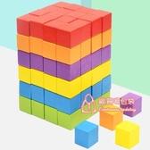 方塊積木 幾何圖形正方體空間積木小學生數學教具搭長方體正方形木頭小方塊