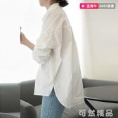 春秋新款休閒大碼bf慵懶風白襯衫女胖mm寬鬆襯衣長袖韓版學生 可然精品
