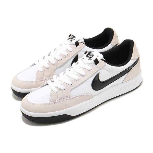 Nike 滑板鞋 SB Adversary PRM 白 黑 麂皮 男鞋 復古 運動鞋 休閒鞋 【ACS】 CW7456-100
