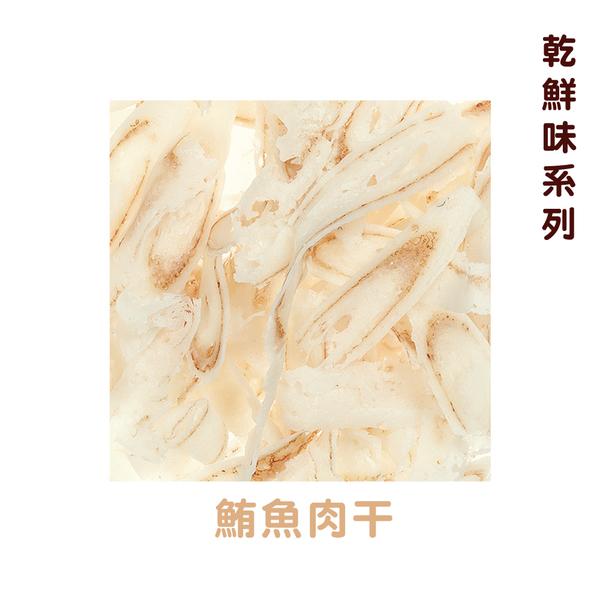 Petio 乾鮮味-烤魚下巴肉干 45g【TQ MART】