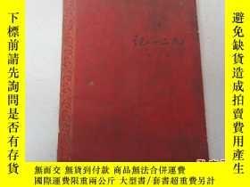 二手書博民逛書店罕見九二一記Y12153 楊述 著 北京出版社 出版1960