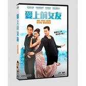 愛上前女友 DVD Me You and Five Bucks 免運 (購潮8)