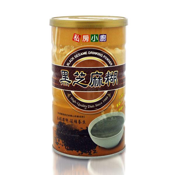 私房小廚 • 黑芝麻糊/600公克/罐