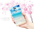 [XA2 軟殼] Sony Xperia XA2 H4133 手機殼 外殼 保護套 陽光沙灘