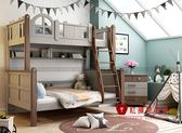 [ 紅蘋果傢俱 ]LOD-603 兒童系列 雙層床 上下床 床架 床組 數千坪展示