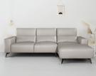 【歐雅系統家具】亞德林荷蘭牛皮沙發-L型面右-杏色 / 現成沙發 / 牛皮沙發/ 三人沙發 / 沙發