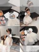 短袖連身裙abao2020新款女童夏裝網紅紗裙兒童洋氣短袖連身裙寶寶百搭公主裙 小天使
