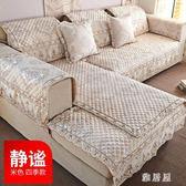 沙發墊四季通用布藝沙發套全包簡約防滑坐墊組合沙發罩 YC784【雅居屋】