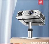 投影儀放置臺桌面支架家用床頭可升降調節托盤床上置物臥室短焦投屏機 科炫數位