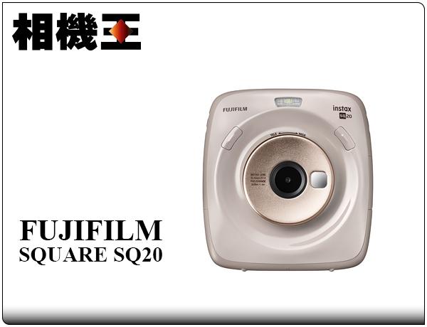 ★相機王★Fujifilm Instax Square SQ20 拍立得相機 米色 公司貨