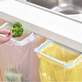 廚房用品 小熊造型櫥櫃垃圾桶 水槽清潔 巾【KFS295】123OK