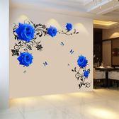 臥室溫馨墻上墻紙自粘3D立體墻貼畫背景墻面裝飾貼紙房間床頭貼畫igo      易家樂