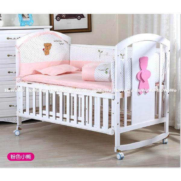 超低折扣NG商品~嬰兒床組 小熊繡花寢具六件組 JB01122 好娃娃