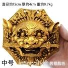 中式獅咬劍純銅獅子掛件八卦鏡虎頭牌獸頭睚眥鎮宅辟邪擺件大門化 全館新品85折