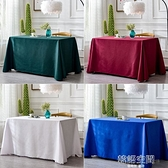 桌巾 定制長方形純色地推台布定做會議室簽到桌布展會廣告辦公室桌套罩
