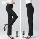 西裝褲西裝褲女夏季薄款顯瘦直筒西褲職業高腰正裝上班服黑色工作休閒褲 熱賣 suger