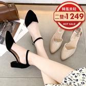 【限量現貨供應】高跟鞋.MIT雜誌經典V字拼接繞踝粗跟包鞋.白鳥麗子
