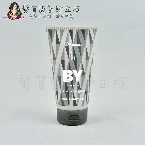 立坽『造型品』喜徠化粧品公司貨 Framesi雲緹佛媚絲 水合凝膠150ml IM10