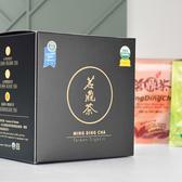 【HYI家居生活館】茗鼎茶-台灣有機烏龍茶+台灣蜜香紅茶 (茶包3g*8+7入)
