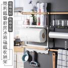 半島良品/廚房收納/(1入組)冰箱收納/...
