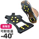【進階防滑鞋套 (耐-40度)】VS209/雪鞋/雪靴/釘鞋/滑雪/出國★滿額送