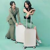 糖果色高顏值行李箱女學生登機箱網紅萬向輪拉桿箱密碼箱旅行箱男 浪漫西街