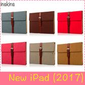 【萌萌噠】2017年新款 New iPad (9.7吋)  新款小羊皮公文包平板殼 智慧休眠 三擋支架 全包平板套