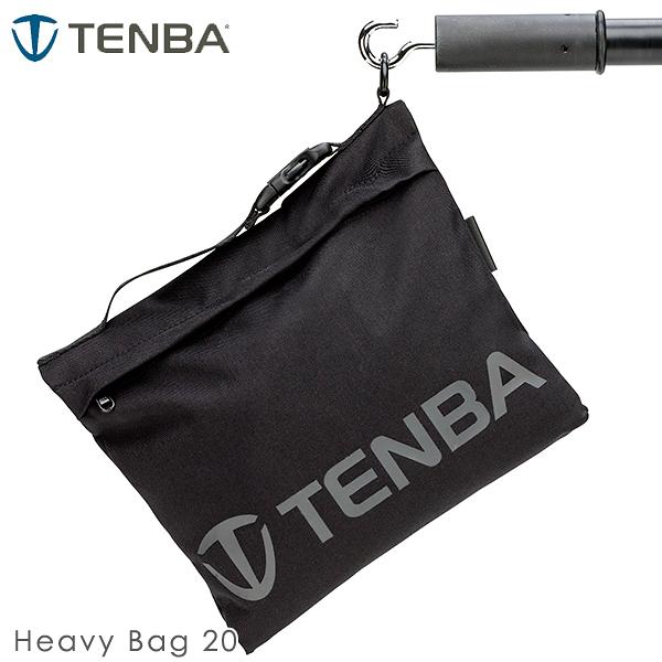 EGE 一番購】TENBA(配重袋)【Heavy Bag 20】耐用型配重包 沙袋(內無填充物)【公司貨】
