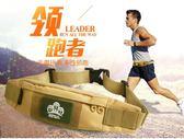 貼身隱形防盜腰包男女戶外運動跑步腰包手機腰袋戰術小包夏洛特LX