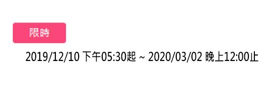 SIEGAL 思高 薏仁玻尿酸精華液(200ml)【小三美日】$169