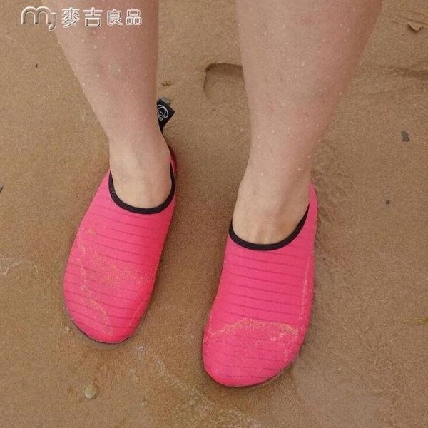 溯溪鞋戶外沙灘鞋防滑防割情侶軟鞋貼膚親子純色黑色海邊速乾涉水溯溪鞋 快速出貨