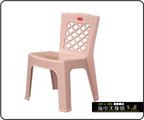 {{ 海中天休閒傢俱廣場 }} B-99  摩登時尚 戶外桌椅園藝系列 RC-222 (中)喜來登休閒椅